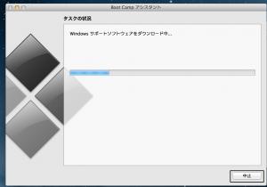 MacにWindows8をインストール