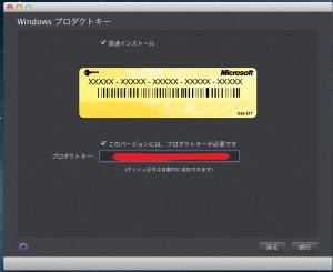 スクリーンショット 2013-04-17 22.18.40