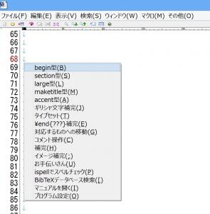 スクリーンショット 2013-04-28 21.57.13