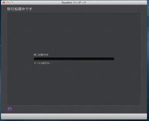 スクリーンショット 2013-04-24 19.57.24