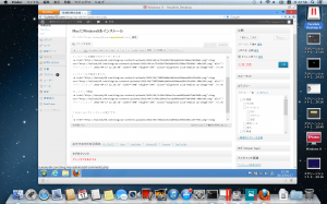 スクリーンショット 2013-04-17 22.56.27