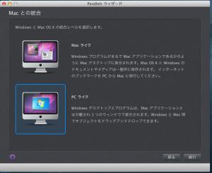 スクリーンショット 2013-04-24 19.50.06