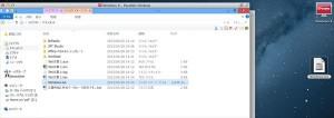 Windows8のISOファイル