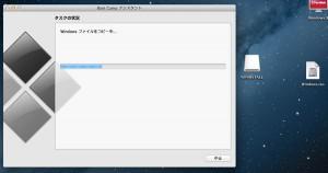 Windowsファイルのコピー