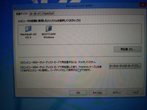 BOOTCAMPでの起動ディスクの選択画面