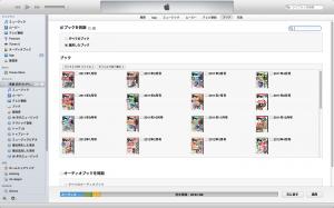 スクリーンショット 2013-12-06 21.59.23