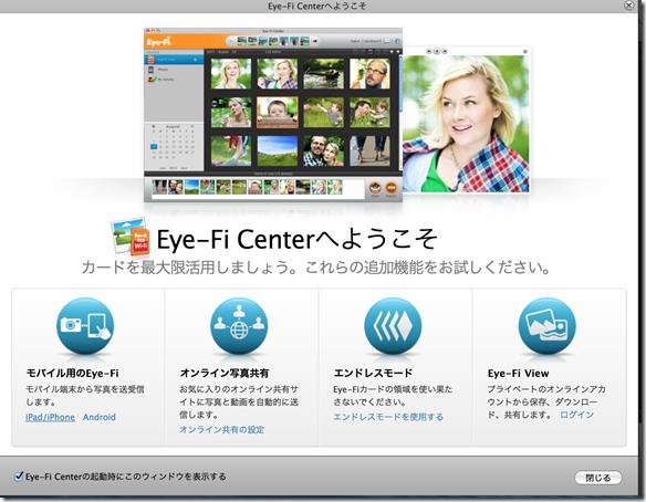EyeFi_07