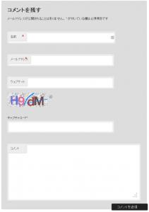 スクリーンショット 2014-01-25 10.55.55
