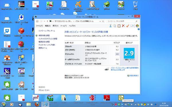 HP_16