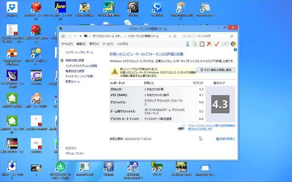 HP_17