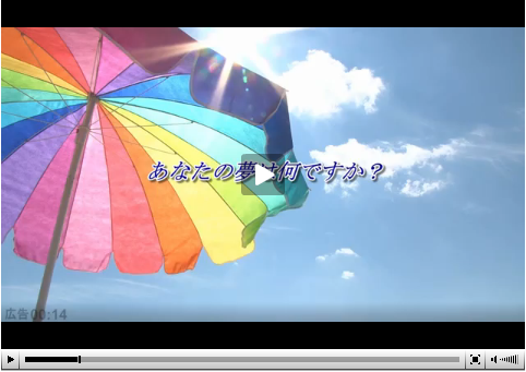 MP4動画