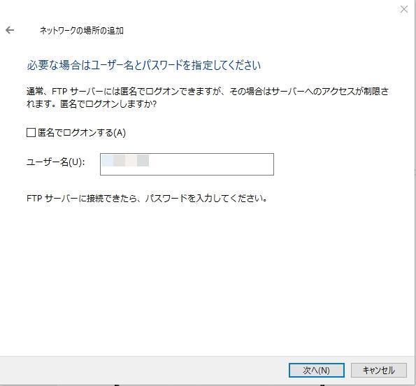5FTPレンタルサーバーログイン