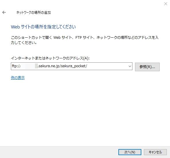 4FTPレンタルサーバー