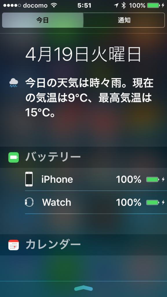 AppleWatch電池