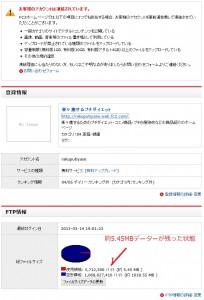 FC2_20130406