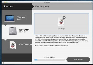 BootCampをイメージ化