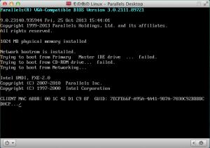 その他のLinux起動