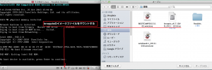 DVDマウント