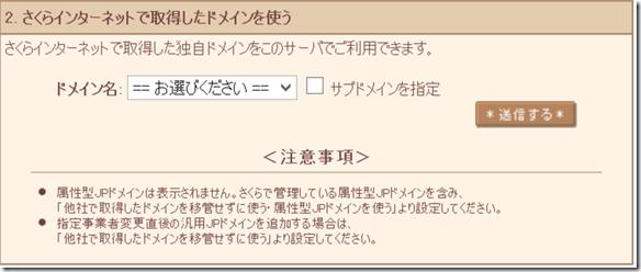 スクリーンショット 2014-02-09 19.06.32