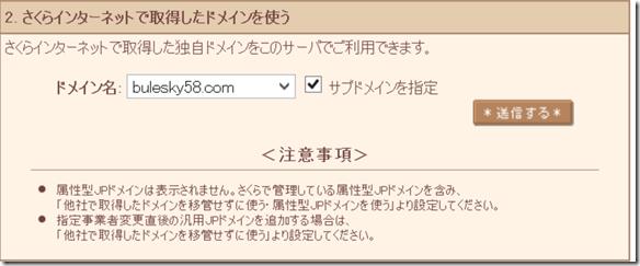 スクリーンショット 2014-02-09 19.06.47