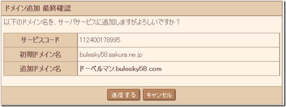 スクリーンショット 2014-02-09 19.07.19