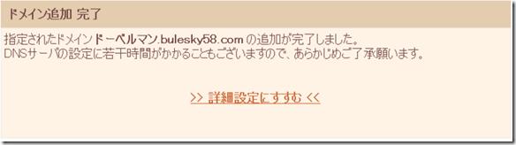 スクリーンショット 2014-02-09 19.07.43