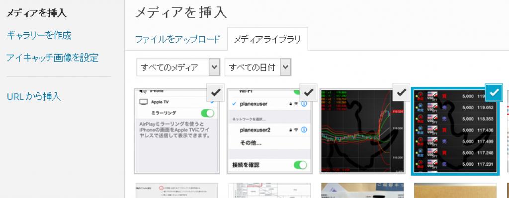 スクリーンショット 2015-02-08 19.43.01