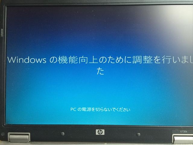 2016-03-20 10.29.01_R