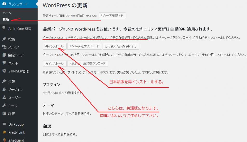 WP_setting_3