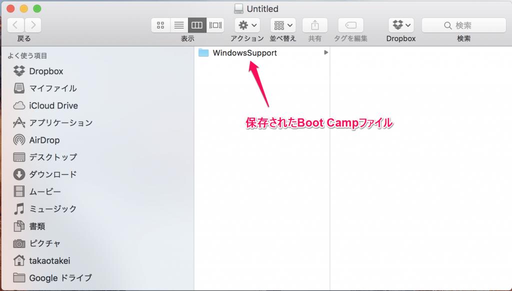 Windowsサポートファイル